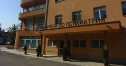 Кредити вкарват българи в психиатрия