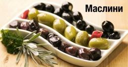 Д-р Гайдурков: какви маслини да консумираме