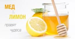 Как комбинацията мед и лимон може да направи чудеса?