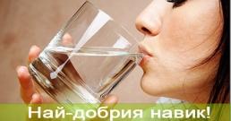 Защо обилно количество вода е от жизненоважно значение за оптимално здраве