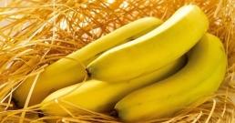 Започнете всеки ден с банан и чаша топла вода за отслабване