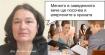 Доц. Веселка Дулева: Менюто в заведенията вече ще посочва и алергените в храната