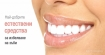 Природни методи за избелване на зъбите
