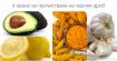 4 храни за прочистване на черния дроб