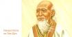 100 лекарства на Лао Дзъ