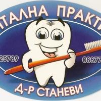 снимка на zivko_todorov_stanev