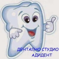 снимка на adi_dent_26363