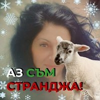 Anelia Ilkova's picture