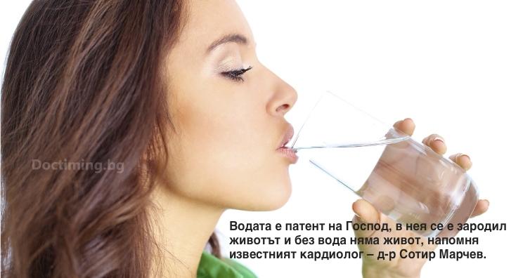 Водата е патент на Господ, а много хора забравят да пият