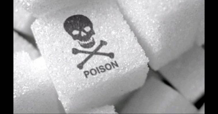 Захарта – коварен убиец